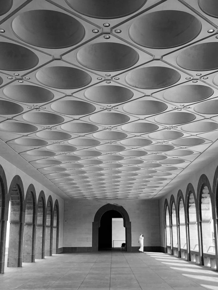 Islamic Museum, Doha, Qatar.
