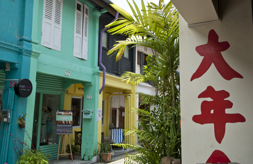 General view of the colourful Haji Lane in the Arab Quarter, Kampong Glam, Singapore